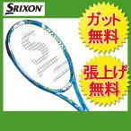 スリクソン SRIXON 硬式テニスラケット 未張り上げ レヴォ CX 4.0 SR21505