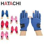 ハタチ HATACHI グラウンドゴルフ グローブ メンズ ディース ストレッチ手袋 BH8080