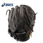 アシックス asics 野球グローブ ゴールドステージ プロモデル 大谷選手モデル BGR6PR-90 軟式グラブ 軟式 グローブ 一般投手用 ピッチャー用