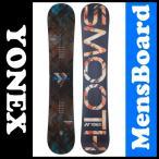 ヨネックス YONEX スノーボード 板 メンズ SMOOTH スムース SM16 スノーボード スノボ ボード 軽い 軽量 カービング 2017 16/17