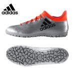ショッピングサッカーシューズ 【クリアランス】 アディダス adidas サッカー トレーニングシューズ サッカーシューズ メンズ エックス 16.3 TF  KDR25  S79575