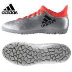 アディダス(adidas) サッカートレーニングシューズ 紐タイプ(ジュニア) エックス 16.3 TF J(SV/BK/RD) KDR26 ( S79581 ) 【16ADSO】 【16SADC】