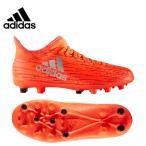 【クリアランス】 アディダス adidas サッカー スパイク ジュニア 子供 エックス 16.3-ジャパン HG J KDF49 AQ3651