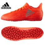 アディダス ( adidas ) サッカートレーニングシューズ 紐タイプ ( ジュニア ) エックス 16.3 TF J KDR26 ( S79579 )  【16ADI】 【 クラブW杯 】