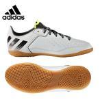 【クリアランス】 アディダス ( adidas ) フットサルシューズ 紐タイプ ( ジュニア ) エース 16.3 CT J KCT66 ( S31943 )