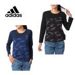 【クリアランス】 アディダス adidas スポーツウェア 長袖Tシャツ レディース HM カモロングスリーブTシャツ BWV93