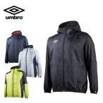 アンブロ UMBRO ウィンドブレーカー メンズ グラフィックFDDラインドジャケット UCA4655