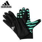 【クリアランス】 アディダス  adidas  サッカー トレーニング グローブ 手袋 BJY21 防寒