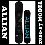 アライアン ( ALLIAN ) スノーボード 板 ( メンズ ) PRISM LTD プリズムリミテッド スノーボード スノボ ボード プリズム ライオン キャンバー 2017 16/17