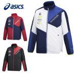 アシックス asics スポーツ ウェア メンズ A77ウインドブレーカージャケット XAW718