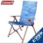 Coleman コールマン IL レイチェア デニム 2000030435