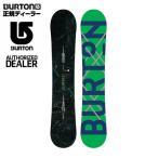 バートン BURTON スノーボード板 メンズ Custom X カスタム X スノボ ボード 2017 16/17
