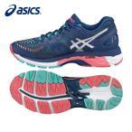 アシックス asics ランニングシューズ レディース ゲルカヤノ 23 TJG745 5893 マラソンシューズ ジョギング ランシュー