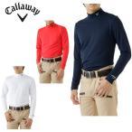 キャロウェイ ( Callaway ) ゴルフ ( メンズ ) ダブルフェイスニット長袖ハイネックシャツ 241-6254502
