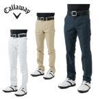 キャロウェイ ( Callaway )  ゴルフ パンツ ( メンズ )  氷山プリントコーデュロイテーパード 241-6220510
