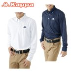 カッパゴルフ KAPPA GOLF ゴルフ メンズ ジンタンドット長袖ボタンダウンポロシャツ KG652LS93S