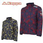 カッパゴルフ KAPPA GOLF ゴルフウェア アウター メンズ MENS 中わたジャケット KM652OT45
