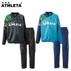 アスレタ  ATHLETA  サッカー 上下セット  ジュニア  カラー ピステスーツ 02268J