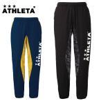 アスレタ  ATHLETA  サッカーウェア トレーニングパンツ  メンズ  カモフライトジャージPT 02271