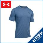 アンダーアーマー UNDER ARMOUR スポーツウェア 半袖 メンズ スレッドボーンサイロTシャツ 1289583