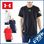 アンダーアーマー UNDER ARMOUR  野球 半袖アンダーウェア UABIGLOGOBBSHIRT ビッグロゴベースボールTシャツ 1295457