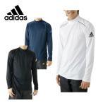 アディダス adidas スポーツウェア 長袖Tシャツ メンズ 機能ロングスリーブシャツ DKE35