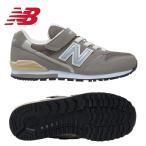 ニューバランス new balance スニーカー ジュニアシューズ KV996CAY キッズ 子供 男の子 女の子 こども 靴 カジュアル 運動靴 ベルクロ マジック