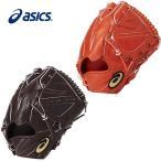 アシックス asics 野球 硬式グラブ 硬式グローブ メンズ ゴールドステージ SPEED AXEL スピードアクセル 投手用 BGHFSP
