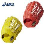 アシックス ( asics ) 野球 硬式グラブ ( メンズ ) ゴールドステージ SPEED AXEL スピードアクセル 外野手用 BGHFLU