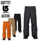バートン ( BURTON ) ボードパンツ ( ジュニア ) Boys' Exile Cargo Pant ( ボーイズ エグザイル カーゴ パンツ ) 11589101【バートン 2016秋冬】