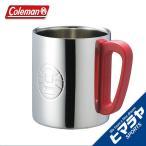 コールマン Coleman 食器 マグカップ ダブルステンレスマグ/300 レッド 170-9484