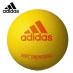 アディダス adidas ソフトドッジボール ジュニア AD210Y