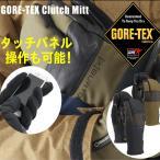 バートン  BURTON メンズ ボードグローブ  ak  GORE-TEX Clutch Mitt ゴアテック クラッチ ミトン 17096100 BK M