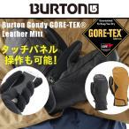 バートン ( BURTON )  ウインターアクセサリ ボードグローブ  ( メンズ ) Gondy GORE-TEX Leather Mitt 10337103 【バートン 2016秋冬】 防寒
