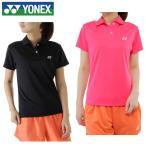 ヨネックス YONEX シャツ 半袖 レディース ポロシャツ YY 20300