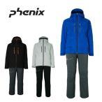 フェニックス ( Phenix ) ウィンターウェア ( メンズ )  スキーウェア上下セット PS6722P31