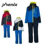 フェニックス ( Phenix ) スキー上下セット ( ジュニア ) Demonstration Boy's Two-piece ( デモストレーション ボーイズ ツーピース ) PS6G22P81