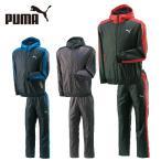 プーマ ( PUMA ) スポーツ ウェア  ( メンズ ) ウィンドブレーカー (裏起毛メッシュ) 上下セット HMMW03