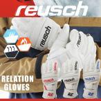 ロイシュ ( reusch )  スキーグローブ RELATION 防寒 保温 防水 防風 レザー アクセサリー ウィンターグローブ