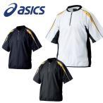 アシックス asics 野球ウェア ゴールドステージ VジャンHS BAV020