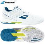 バボラ Babolat テニスシューズ オールコート用 PULSION BPM ALL COUR パルション BAS-1595
