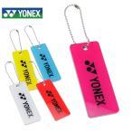 ヨネックス YONEX テニスアクセサリー IDタグ キーホルダー AC500