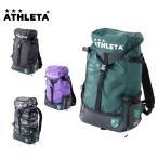 アスレタ  ATHLETA  サッカー バックパック AT-485