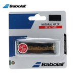 バボラ Babolat テニス レザーグリップ ナチュラルグリップ BA670057