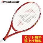 BridgeStone ブリヂストン  硬式テニスラケット エックスブレード VI-R290 BRAV65 2