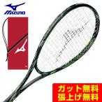ミズノ MIZUNO ソフトテニスラケット 後衛向け 未張り上げ ジスト Zゼロカウンター 63JTN73009