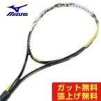 ミズノ MIZUNO ソフトテニスラケット 前衛向け 未張り上げ Xyst T-BOOSTER ジスト ブースター 63JTN-79345 軟式ラケット