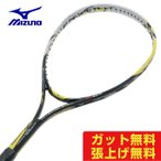 ミズノ MIZUNO ソフトテニスラケット 後衛向け 未張り上げ Xyst Z-BOOSTER ジスト ブースター 63JTN-79445 軟式ラケット