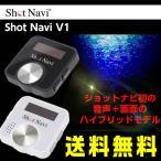 ShotNavi SHOT NAVI V1 BLACK