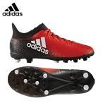 アディダス  adidas  サッカー スパイク ジュニア 子供 エックス 16.3 ジャパン HG J KCD36  BB5704